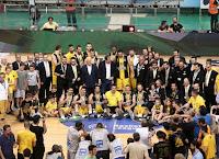 Tο αφιέρωμα του ΕΣΑΚΕ στην ομάδα basket της ΑΕΚ για την περίοδο 2016-17