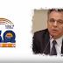 «Η Μήνυση Περί Εσχάτης Προδοσίας ΔΕΝ Παραγράφεται» - Φ. Μαζαράκης στο ΗΧΩ 102,7 FM 24 Σεπ 2018