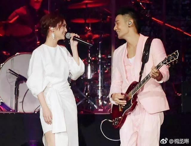 Li Ronghao, Rainie Yang