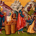 Η Κυριακή της μέριμνας για το ψωμί του φτωχού (Κυριακή του χορτασμού των 5.000)