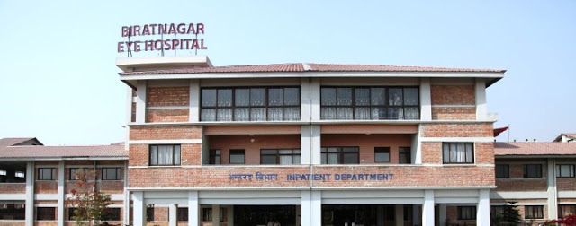 Biratnagar eye hospital rani OPD building