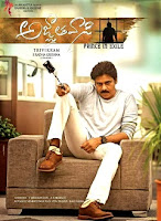 Agnyaathavaasi 2018 Telugu movie box-office collections