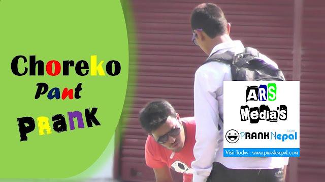 Nepali Prank - Choreko Pant Prank