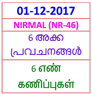 01-12- 2017 6 nos Predictions NIRMAL (NR-46)