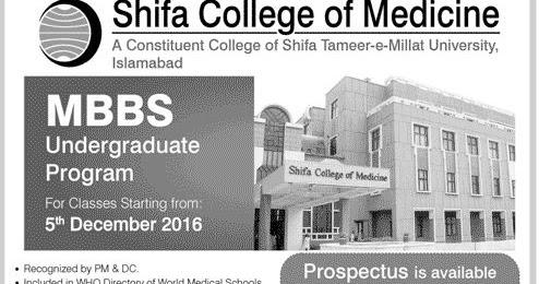 Shifa College of Medicine MBBS Admission 2016 - Schedule