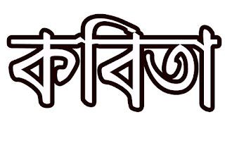 স্বদেশ জননী  //  সুব্রত মজুমদার