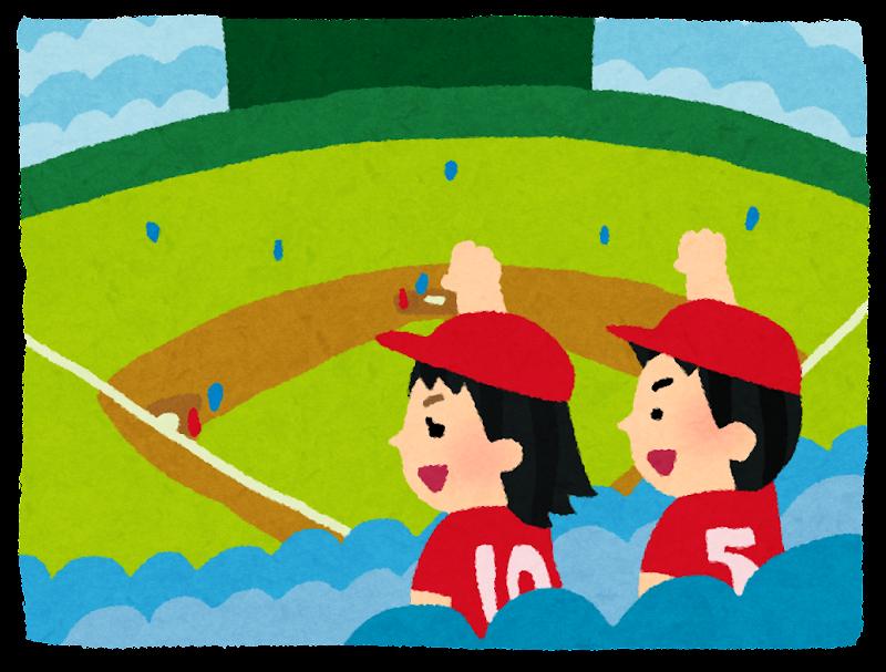 野球の応援のイラスト | かわいいフリー素材集 いらすとや