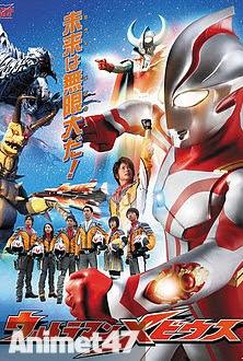 Ultraman Mebius - Siêu Nhân Ultraman Mebius 2013 Poster
