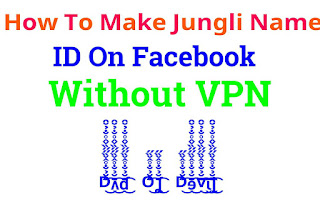 How To Make Jungli Name Account I'd On Facebook Without VPN 2017-2018