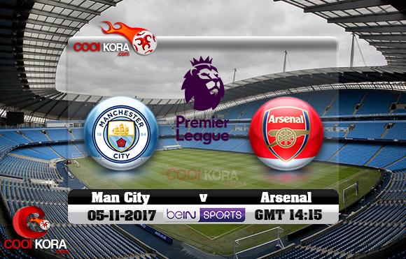 مشاهدة مباراة مانشستر سيتي وآرسنال اليوم 5-11-2017 في الدوري الإنجليزي