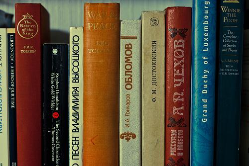 Bíblia: O papel aceita tudo?