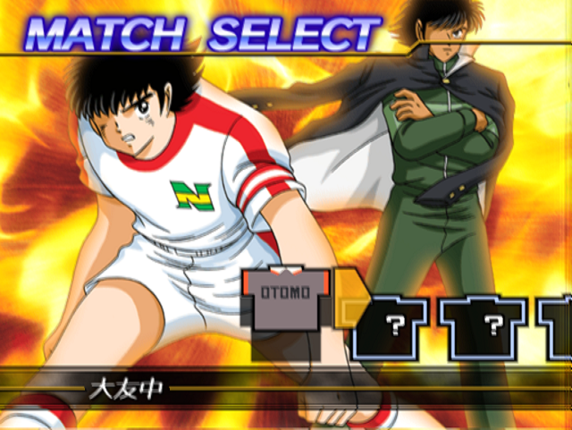 Captain Tsubasa PS2 GAME ISO Gameplay 1