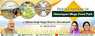 Uttarakhand'S second Mega food park in Kashipur