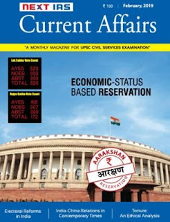 Download Made Easy Current Affairs February 2019 Pdf