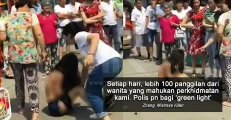 Wanita Promosi Servis Belasah 'Kekasih Gelap' Suami!