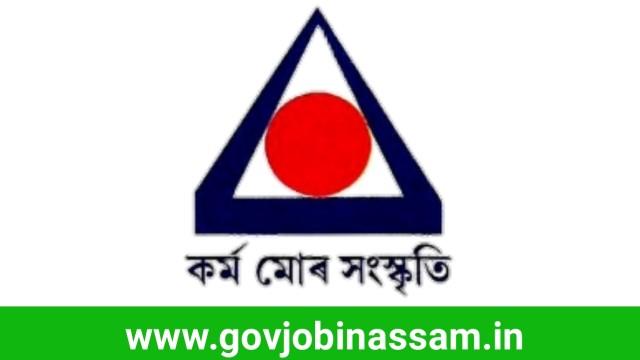 Assam Jatiya Bidyalay Guwahati Recruitment 2018