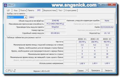 CPU-Z 1.82.0 - SPD