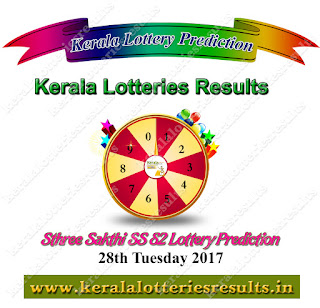 kerala lottery guessing, kerala lottery result today guessing, kerala lottery three digit result, kerala lottery prediction, kerala lottery pondicherry guessing number, kerala lottery lucky number today, kerala lottery tomorrow result