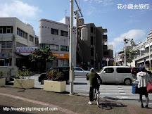 沖繩榮町市場 - 感受昭和時代風情