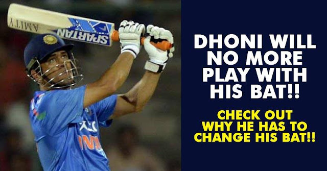 MS Dhoni Will Have To Leave His Old Bat After The Introduction Of New Rule