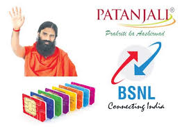Patanjali SIM Recharge Plans Offer: Get 2GB Daily Data + Unimited Calling