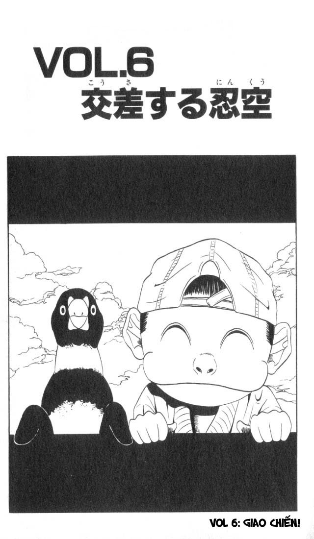 NINKU vol 6 trang 1