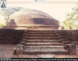 Dambulla Somawathi Stupa