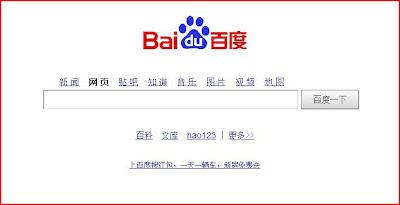 Baidu llega a España