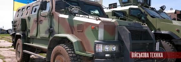 Центр аеророзвідки замовив модернізацію ББМ Козак-2