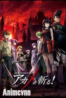 Akame ga Kill! Sát Thủ Akame -  2014 Poster