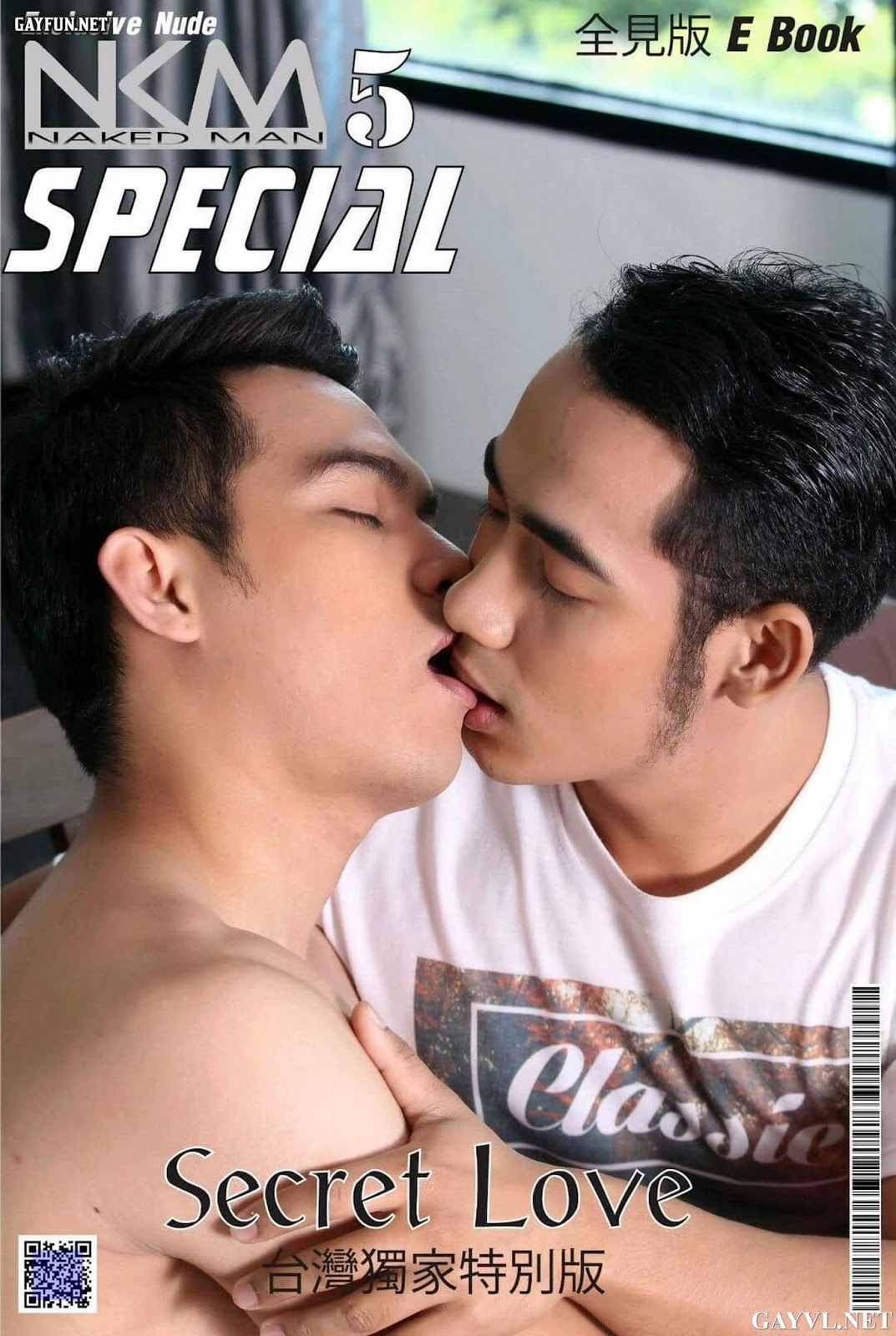 NKM Magazine Special No.05 [PHOTO+CLIP]