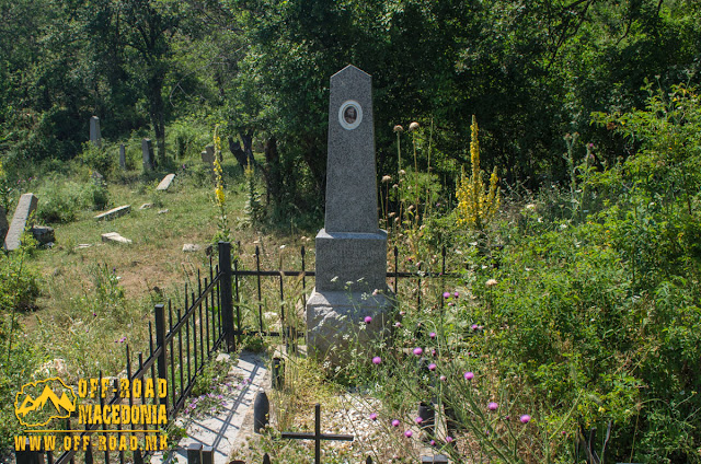 Kliment Dzerov- Bulgarian general who died near Grunishte village during WW1