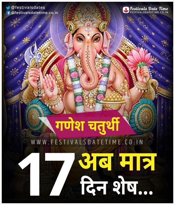 Ganesh Chaturthi Countdown 17 Days Left