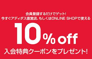 //ck.jp.ap.valuecommerce.com/servlet/referral?sid=3277664&pid=885192336&vc_url=http%3A%2F%2Fadidas.jp%2Fregister%2Fpc%2F%3Futm_source%3Dvaluecommerce%26utm_medium%3Dpps%26utm_campaign%3DMylink