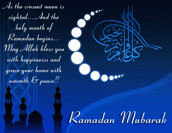 Eid Mubarak Shayari 2018 | Eid Mubarak Messages in Shayari Hindi
