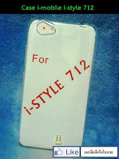 เคส i-style 712