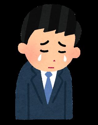 泣いている男性会社員のイラスト