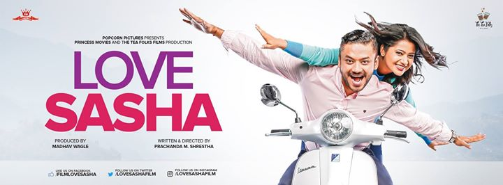 nepali movie love sasha poster