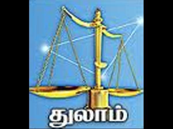 வார ராசிபலன் - துலாம்