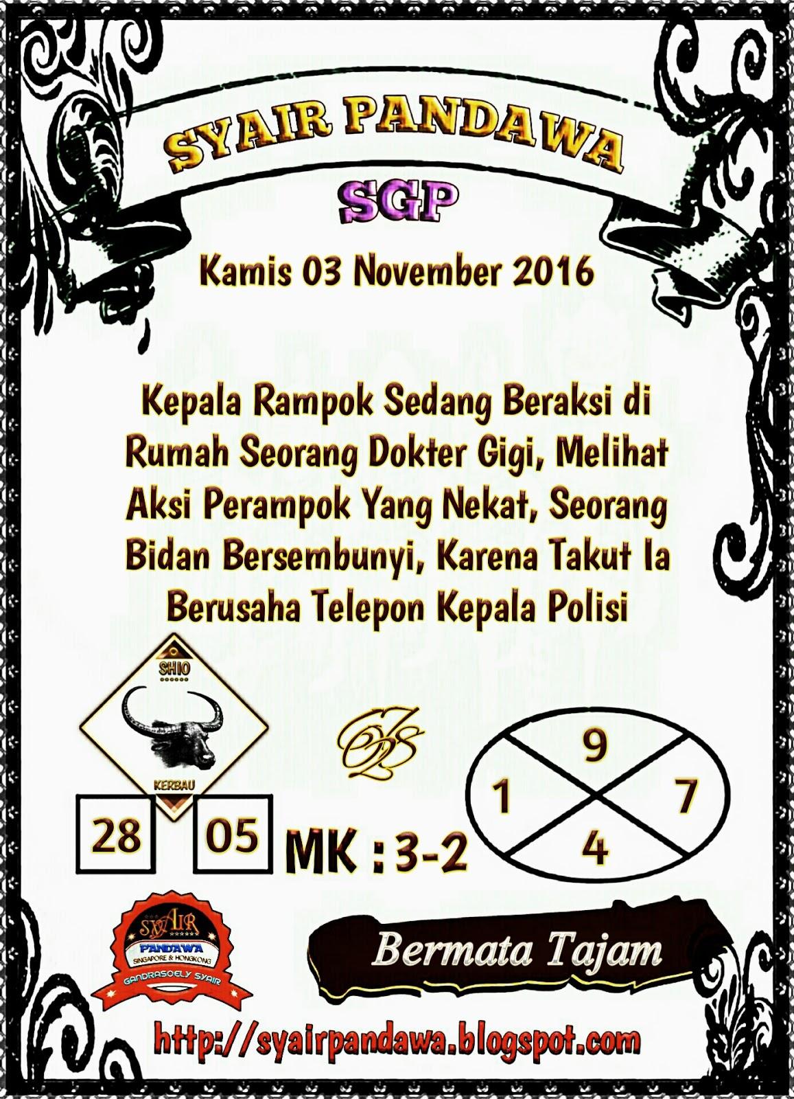 Syair Sgp Kamis 03 Nov 2016 Indowlatoto