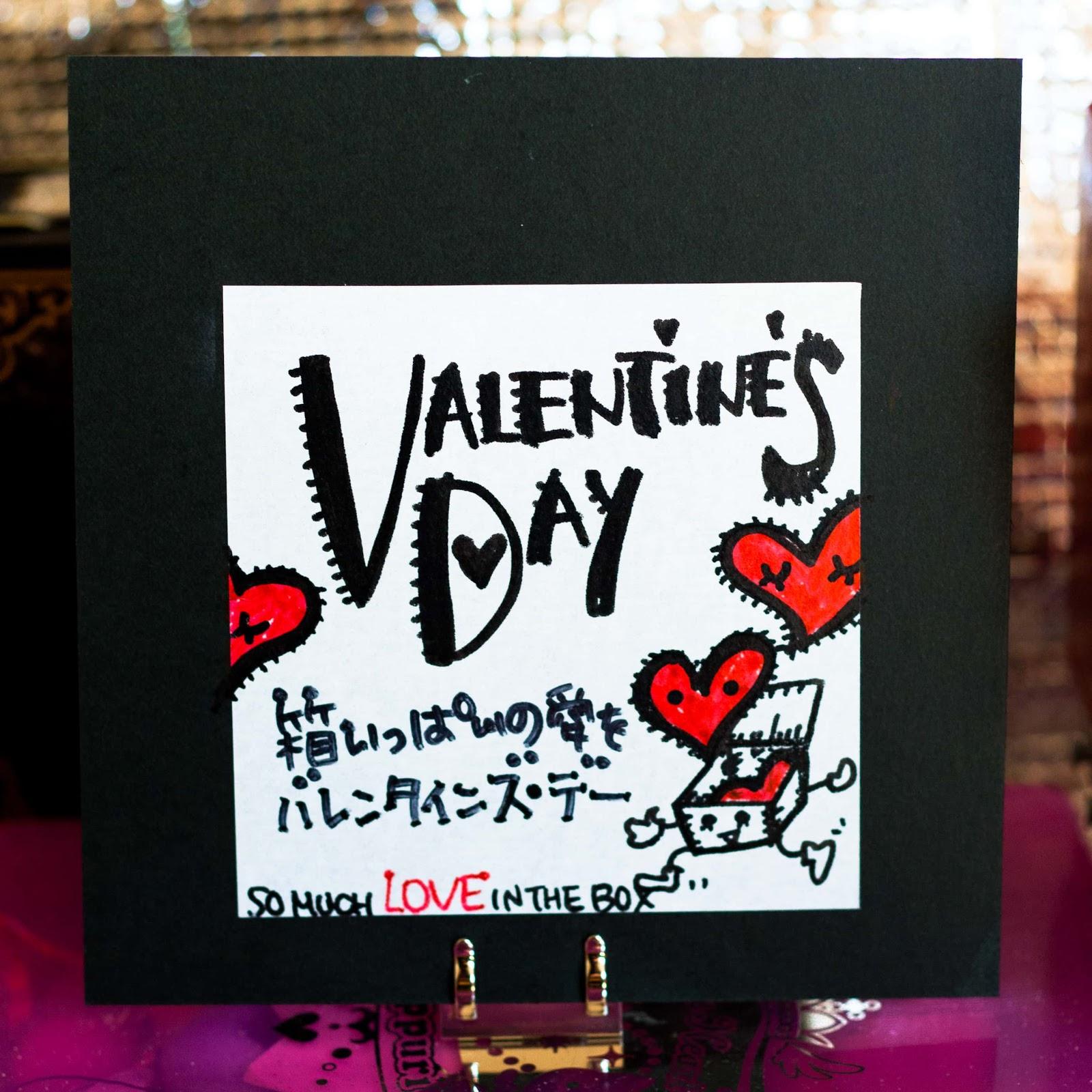 かわいいデコ文字を使ったバレンタインPOPの書き方 , DIY集客