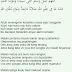 Lirik Sholawat Padang Bulan Versi Pengantin Anyar
