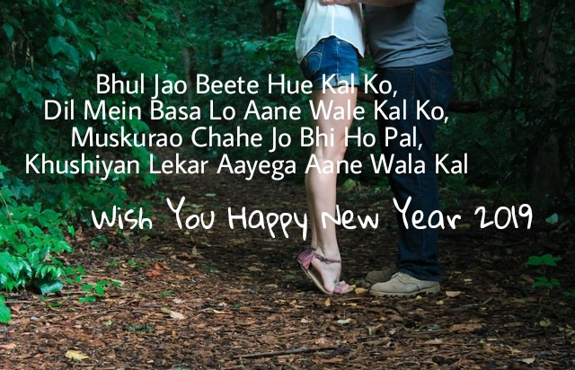 love happy new year message for friend boyfriend girlfriend