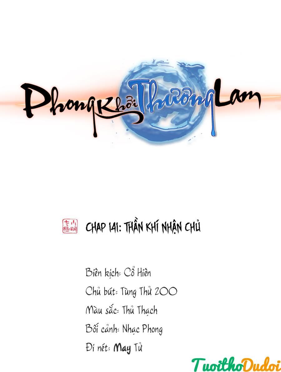 Phong Khởi Thương Lam chap 393 - Trang 1