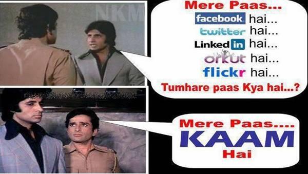 MERE PAAS HAI !!!! - Hindi Movie Funny comic memes | FUNNY ...