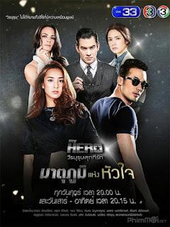 Người Hùng Đời Em Thái Lan