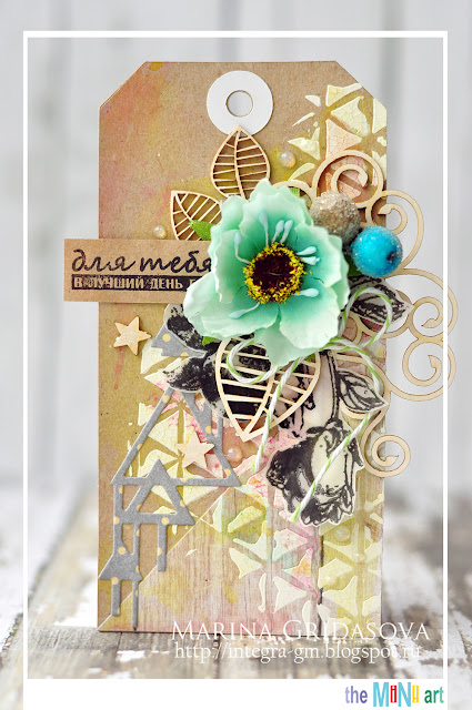 for you tag |The Mini Art DT @akonitt #tag #by_marina_gridasova #theminiartdt #mixedmedia #chipboard