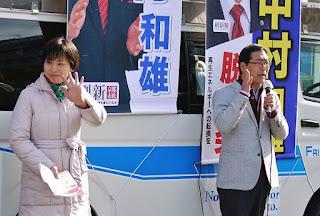jcp@higashi: いよいよ京都市長...