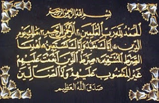 Arti Terjemahan Surat Al Fatihah Lengkap dengan Maknanya