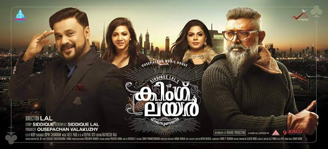King Liar Malayalam Movie Review